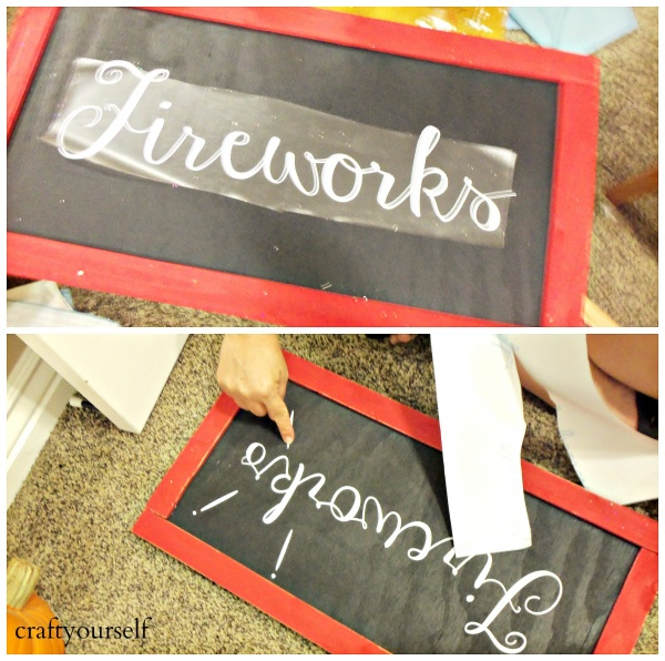 fireworks sign vinyl